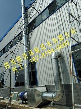 四川成都線束線纜漆包線生產廢氣收集治理工程