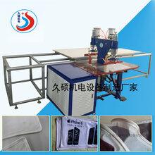 厂家推荐自动滑台软膜天花烫边机,软膜焊接压边拼接机