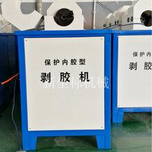 液压油管剥胶机无烟环保高压液压胶管剥胶机扒胶机