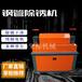 新坐标机械全自动槽钢角铁除锈机方管圆管旧管子翻新机铜电机稳定安全