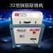 振鹏新坐标机械小型电动抛光机强力除锈设备加工面极大管类除?#30422;?#27905;厂家