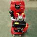 300型电动铣刨机路面电动铣刨机混凝土路面拉毛机