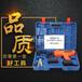 新坐标机械钢筋捆扎机全自动捆绑扎丝机充电式建筑电动工具扎钢手持式