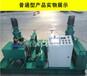 振鹏机械设备钢筋弯拱机械总功率8.4KW300型冷弯机