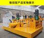 工程支护用钢筋机械数控H型钢弯曲机主动滚轮转速7r/min300型数控弯拱机