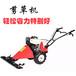 柴油果園剪草機手推草坪除草機柴油割草機柴油7馬力120厘米