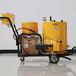 拖车式路面灌缝机便携式马路灌缝机市政修补沥青填缝机