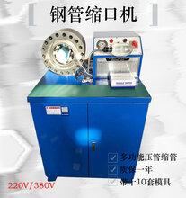 液压手动弯管机液压缩管机多功能缩管机建筑钢管对接缩管机