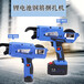 专业扎丝机锂电电动钢筋绑扎机高性能锂电池YX860