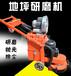 振鹏机械设备地坪地面打磨机混凝土地坪打磨机吸尘电机1.3kw