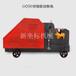建筑钢筋切断机供应钢筋切断机可切圆钢螺纹钢国标4kw