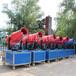 新坐标机械园林绿化雾炮机可移动降温雾泡机6.0kw大功率雾粒细小不湿衣
