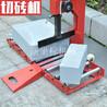 加气块切断机移动方便配有地轮手动切砖机方柱