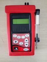 英國凱恩高性價比KANE905經濟型煙氣分析儀圖片