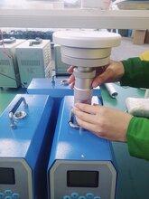氟化物测定方法青岛路博LB-2070型中流量氟化物采样器图片