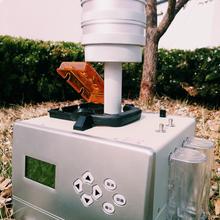 大气粉尘采样器青岛路博LB-6120综合型大气采样器图片