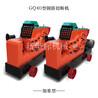 振鹏GQ50工地螺纹钢筋剪切机机结构设计电动切断机剪切钢筋机械钢筋加工机器