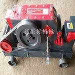 扁鋼鋼筋切割機建筑工程用切機剪切鋼筋機械國標銅線電機