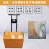 手推式钢板型材除锈机