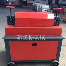 小型臺式多功能除銹機管材除銹打磨設備鋼管拋光機圖片