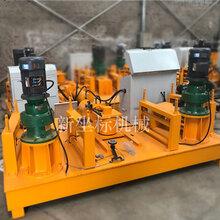 300型液壓冷彎機工字鋼彎拱機鋼筋彎拱設備圖片