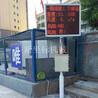 振鹏机械扬尘检测系统空气质量检测仪环保在线监测设备