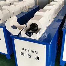 振鵬機械剝膠機膠管電動切割機液壓軟管壓管機圖片