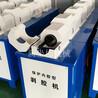 振鵬機械剝膠機膠管電動切割機液壓軟管壓管機