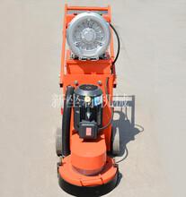 抛光机地坪研磨机固化地面打磨机电动研磨机手扶式打磨机图片