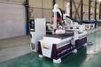 海南省直轄市板式家具配套設備,集成家居數控開料機