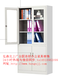 天津出售租賃1.8米高文件柜