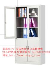 天津出售租賃1.8米高文件柜圖片