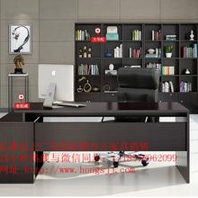天津出售公室桌椅送货上门