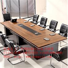 郑州出售办公家具会议桌上门送货