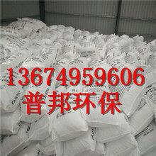 欢迎光临-河南南阳片碱生产厂家-厂家批发
