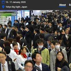 日本电子展,日本元器件展,美国电子展,德国电子展