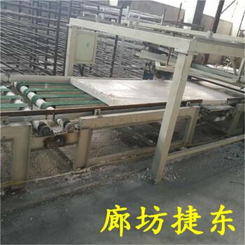 玻镁板生产线防火门芯板设备