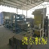水泥发泡生产设备