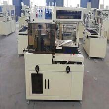 無限延長邊封機雞蛋托套封切機自動化機械生產設備圖片