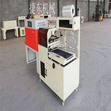 矿泉水包装机L型热收缩膜包装机无限延长边封机图片