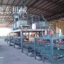 免拆模板生产线复合一体免拆模板设备免拆防火板设备