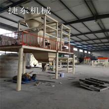匀质防火板设备匀质板生产设备双面水泥砂浆岩棉板厂家图片