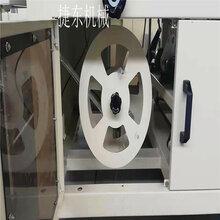 多功能全封包装机蚊香包装机热收缩封切机图片