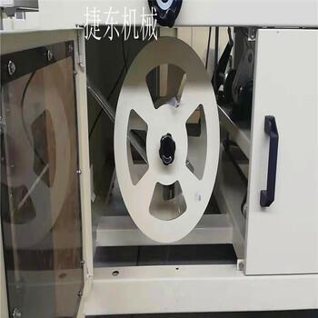 L型全自动包装机快递件包装机日用品包装机