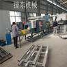 水泥发泡板包装机