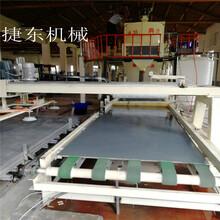 優質玻鎂板生產線玻鎂板制板設備防火保溫板設備圖片