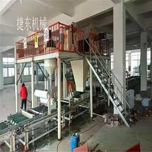 全自动玻镁板生产线玻镁板制板设备玻镁板成套设备图片
