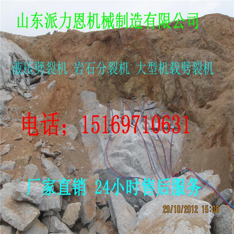 营口岩石开采劈裂机操作视频