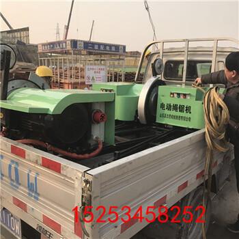 云阳石材切割机生产厂家-