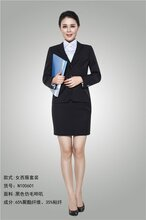 职业装夏季女装天津职业装MSZY001女职业装图片